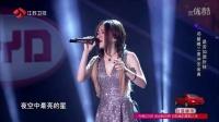 鄧紫棋 - 夜空中最亮的星 表演+花絮