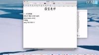 001-HCNA-入门-前导-认识ping这个工具-华为网络技术