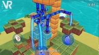 VR城会玩 | Water Bears VR 如此可爱的萌物原型竟然是?