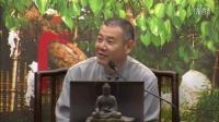 传统文化与管理哲学001  康国泰老师