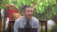 传统文化与管理哲学002  康国泰老师