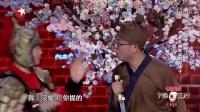 笑傲江湖第三季20160717 三发小玩转黑色幽默 圆梦笑傲江湖