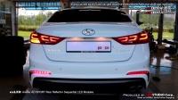 exLED 韩国汽车改装 现代领动运动版AVANTE SPORT 后杠灯改装流光型
