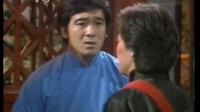中視經典戲劇『一剪梅』EP 02(1984年)
