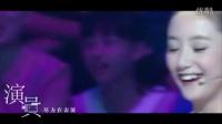 【林峰/林峯X李倩】伪真人《演员》(贺峰倩仲致13周年)