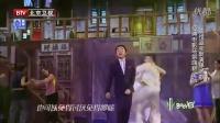 【F时代】跨界歌王-王祖蓝--《说不出的快活》