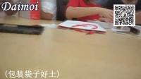 直击带你体验评测华为直营店445正片吐槽科技娱乐解说HuaweiDaimoi