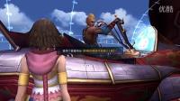 【混沌王】《最终幻想10-2HD》实况流程解说(第一期 新的启程)