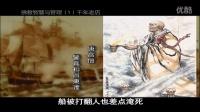 仁炟法师《佛教智慧与管理》第一集 千年老店