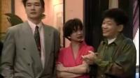 亚视枪神1993年颂贤、万绮雯(03)
