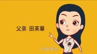 田雪松书法系列宣传视频