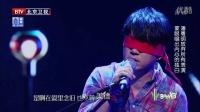 【F时代】跨界歌王-潘粤明--《给自己的歌》