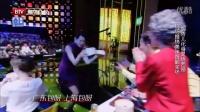 【F时代】跨界歌王-胡杏儿--《叉烧包》