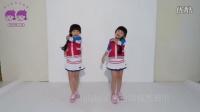 [CeoDj小强]台湾超萌雙人組ZONY&YONY(左左右右)-飛飛飛[官方練習室V]電影『冰原歷險記:笑星撞地球』