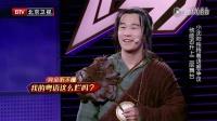 跨界歌王20160716:刘涛请评委喝红酒 王子文《生如夏花》绽放精灵本色