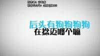 《邓先森龙门阵01:BIGBANG鬼畜重庆话版》