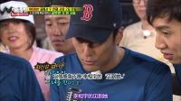 Runningman 20160717 高清无字幕版
