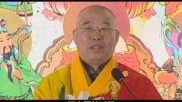 仁炟法师《佛教智慧与管理》第三集 佛教觉悟的人