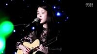 IU 李智恩 斑马 斑马 - 北京演唱会 饭拍版