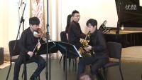 【姜汉超Sax】柴可夫斯基 三重奏 Op.50 第一乐章 朱宛晨 张润崯