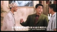 刘德华电影全集《豪门夜宴》国语高清
