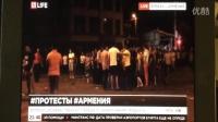 Armenia clash_4