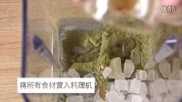 GRENISS/格丽思小厨房破壁机食谱之抹茶奶冻