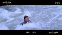 《絕地逃亡》成龍不能老預告片