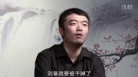 """桃源论道:罗辑思维""""杨广亡国论""""是线性思维"""