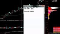 【热点】技术可以发现股票是涨是跌 把握七月牛股b
