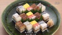 [诸神][美之壶]日本寿司之旅