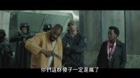 【猴姆獨家】《X特遣隊》曝光全新官方中字電視預告片!