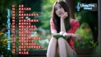 2016必聽經典療癒情歌串燒組曲《百聽不厭》Best Chinese Music - Sad Love Songs