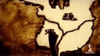 沙画纪念《三国杀》冠军选手谢瑞涛 - 茗喆S的秒拍视频