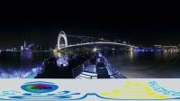 广州VR旅游之珠江夜游