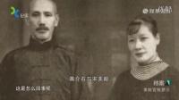 2016-07-21上海纪实档案美龄宫残梦3-4