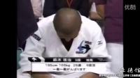 【北京学柔道正德馆】2007 All Japan Judo Championships 全日本柔道選手権大会