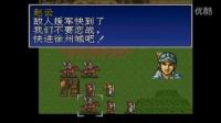 第一章:北海徐州救援战