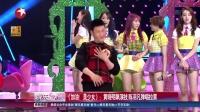 娱乐星天地20160722《加油!美少女》:黄晓明飙演技 陈羽凡弹唱拉票 高清