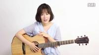 会有那么一天 - 林俊杰 - Nancy吉他弹唱教学