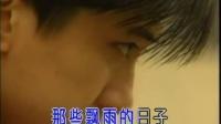 【竹风吟月】怀旧歌曲心雨- 毛宁,杨钰莹