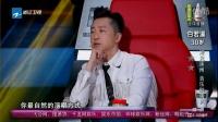 """中国新歌声 20160715:抢人大战全面升级 导师争相""""认亲"""""""