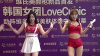 Love Cubic劲歌热舞秀胸器 异口同声盼与吴彦祖合作 160723