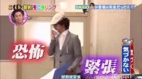 日本综艺节目人类观察,如果明星潜入学校,学生们有什么反应?