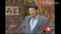 王小利刘能谢广坤打破常规学习桃园三结义搞笑小品《义结金兰》