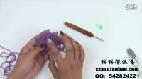 353----新手基础教程--杯垫(一) 猫猫编织教程
