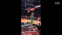 Aaron Gordon Wild NBA Slam Dunk Contest 2016 Hig
