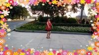 爱剪辑-我的视频百加香香姐妹广场舞【因为爱着你】制作--白玫瑰---演示曼姑