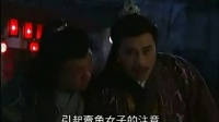 鱼篮观音-02 欢迎转发 功德无量(觉悟人生)阿弥陀佛