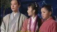 俞淨意公遇灶神記(電影版)04
